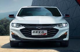 比A级车更便宜?迈锐宝XL换装1.5T四缸发动机能否再次成为