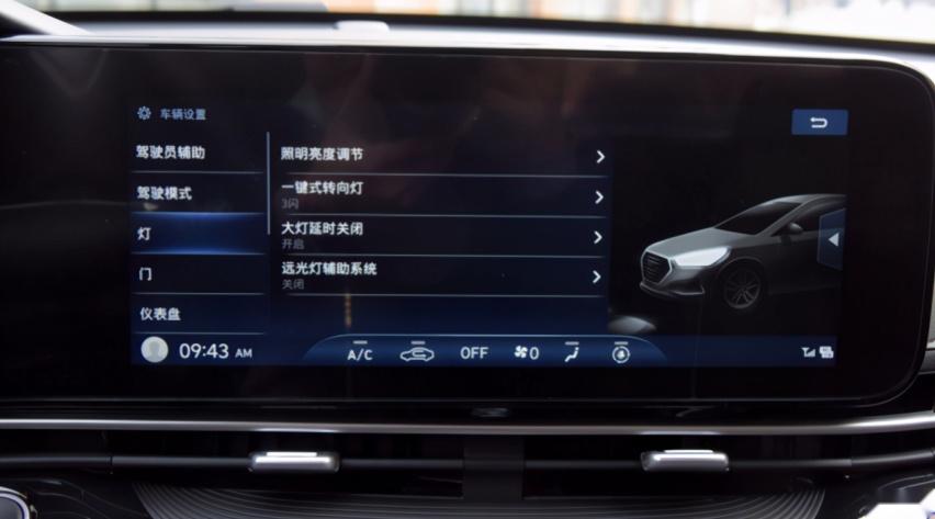 续航超500km,市区驾驶提速轻快,北京现代名图纯电动胜任家用