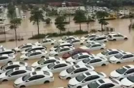 一场暴雨之下广汽本田的水泡车 到底销往何处