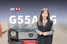 奔驰G55 AMG维修起来贵吗?换个小部件一部顶配iPhone没了