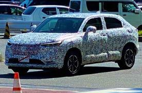 全新一代缤智细节曝光!大魔王一来,小型SUV的好日子到头?