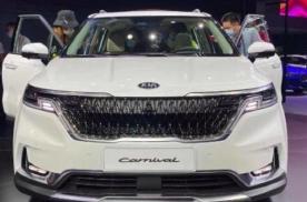 MPV市场又有好戏看了,起亚嘉华亮相北京车展,能否抢占一席之