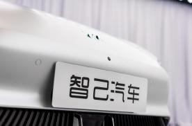 上海车展新车|智己L7曝光,轴距超3米,39英寸大屏很吸睛