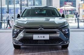 科技配置曝光 东风雪铁龙凡尔赛C5 X将于8月9日预售