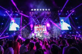 2021夏至音乐日燃躁成都,东风雪铁龙带你high爆夏日!