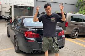 袁启聪分享宝马M5心得,这车尾箱必不可少的是什么?