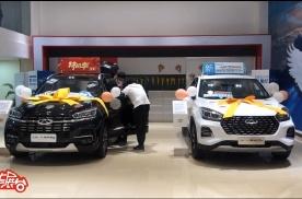 全新奇瑞 盛装启航 奇瑞汽车武汉优翼4S店盛大开业