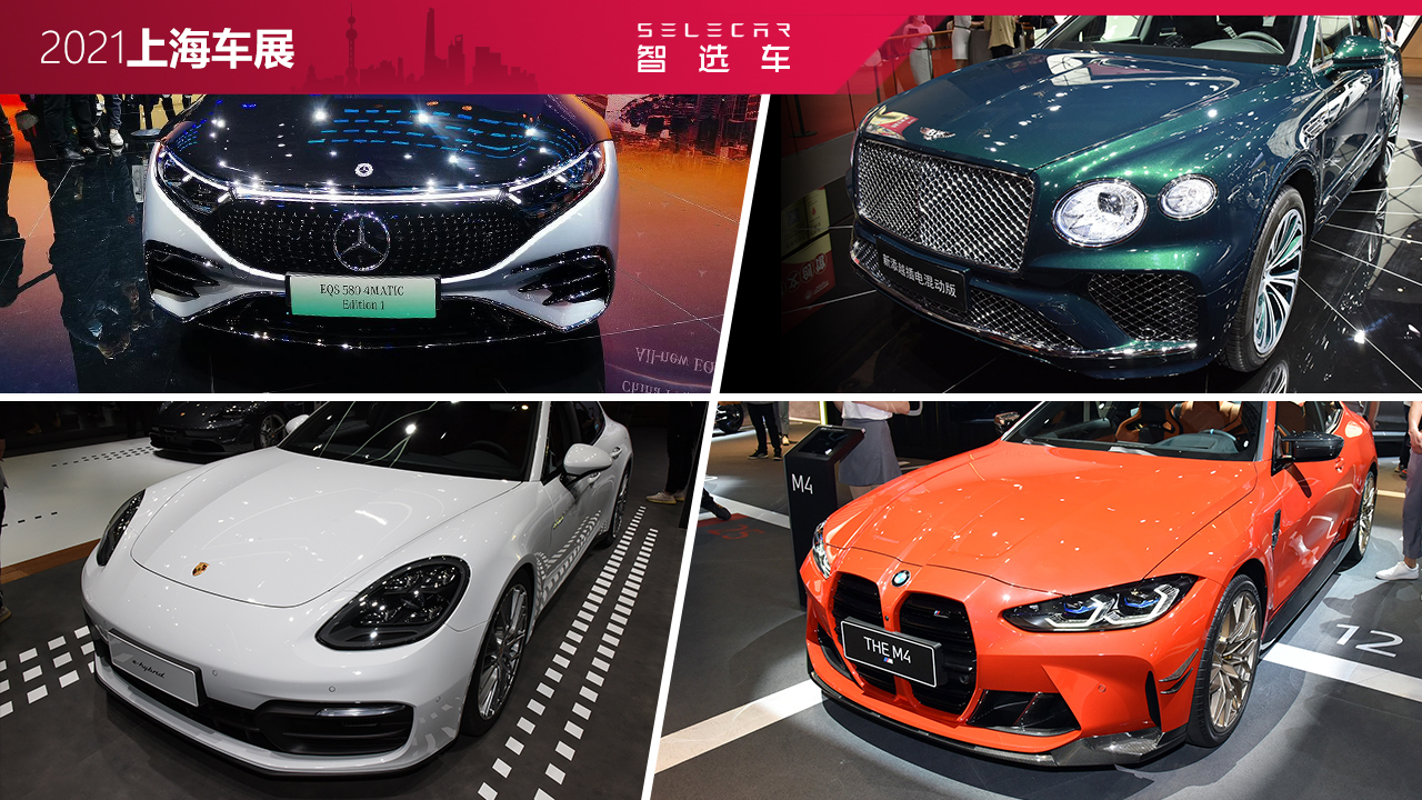 最便宜都要80多万,这些车在上海车展看看就好,反正买不起视频
