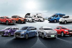 上汽大通MAXUS 1-2月累计销量同比劲增97%