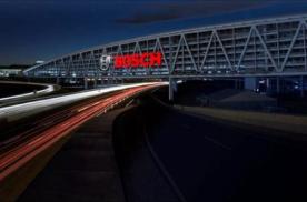 芯片自己造,博世将在德国投资10亿欧元建芯片厂