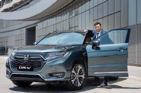 车动态:本田UR-V上市;吉利5月销量暴涨;混动福克斯曝光