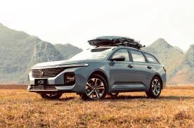 新宝骏Valli:8.28万起预售,年轻人第一辆休旅车?