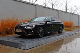 预售29.9999万起,法系旗舰轿车DS 9到底值不值得买?