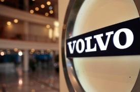 因安全带问题,沃尔沃发起220万车的首次大规模召回