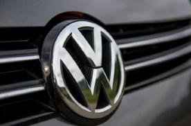 大众汽车:将成为中国消费者首选的新能源品牌