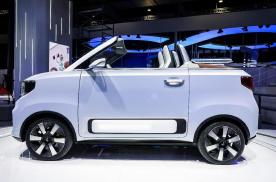 五菱宏光MINIEV敞篷版亮相,将是年轻人的第一辆敞篷车