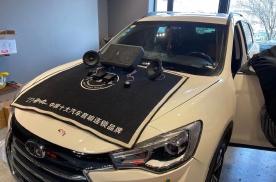 济南77瑞风S7汽车音响改装惠威C1600两分频 清晰自然
