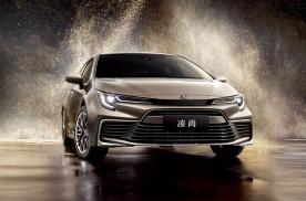 广汽丰田凌尚核心配置公布 预计将于6月上市