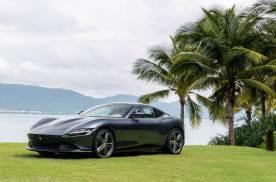 法拉利Roma,一辆2020年款的250 GT?