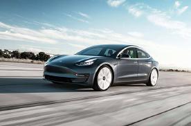 Model 3标准续航升级版续航、价格同步提升