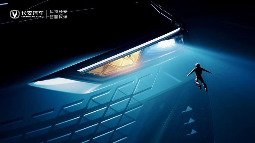 《【华宇代理注册】长安UNI系列首款轿车预告图发布,采用家族式设计语言》