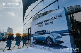 新势力后浪来了!哪吒汽车直营体验中心进驻南京