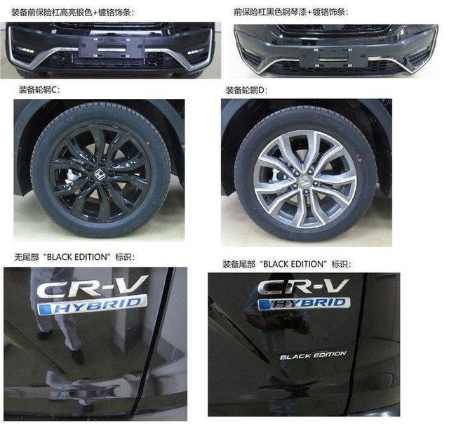 新款CR-V有望7月中旬上市 两种动力选择