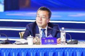 秦焕明到龄退休,王国强接任一汽集团董事、党委副书记