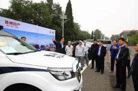 继续高品质品牌理念 河南省各地领导考察郑州日产工厂