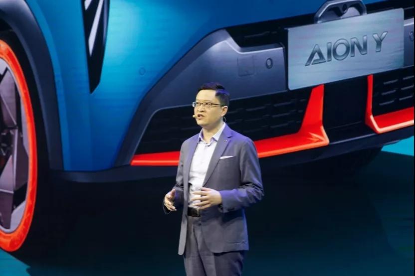 AION Y上海车展上市 补贴后售价10.46万元起