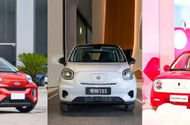 8万预算购买一辆电动小车,选谁?