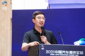 """2021中国汽车重庆论坛丨江峰:掌握主动权,不搞""""军备竞赛"""""""