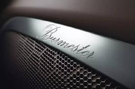 奔驰S350升级柏林之声音响,摇身一变成一座移动的音乐厅