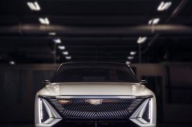 凯迪拉克LYRIQ上海车展即将首秀