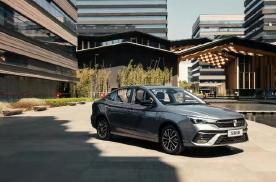 新款荣威i5将在上海车展上市 4款车型预售 7.29万起