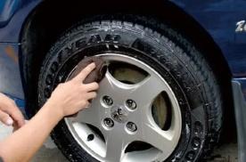 洗车结束后,请您谨慎选择这项免费服务,因为会伤车胎