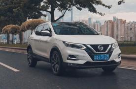 袁启聪分享日产新逍客,实用至上的可靠车型?