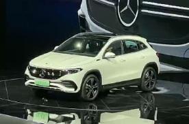 奔驰全新入门级紧凑型纯电SUV 奔驰EQA正式中国首发