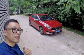 这是一款易被忽视的好车!体验东风悦达起亚K3