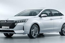 东风日产2021年首款全新家轿启辰D60PLUS将于3月12