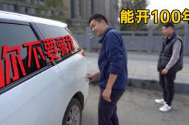 最经典的面包车,车主表示绕中国跑100圈开不坏,31万值吗?