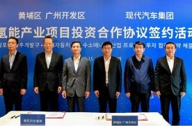 「韩系动向260」现代氢燃料电池将国产,现代100%持股