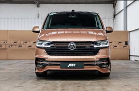 【金属计划】ABT改装厂牌试图使大众货车更符合空气动力学