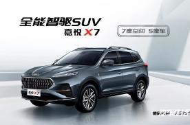 """销量""""四连阳"""",江淮汽车3.0时代真的到来了?"""