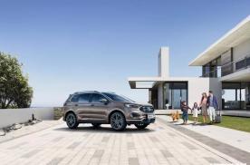 """豪华、运动双标尺,2020款锐界是这样的""""大七座豪华SUV"""""""