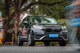 """为公益助力 与开心同行  东风Honda""""CR-V开心季""""欢"""