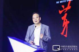 """曾毓群:中国电动车市场""""世界第一""""今年会被欧洲抢走"""
