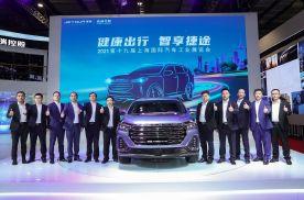 全新X90 PLUS下半年上市,捷途要生产智能健康汽车