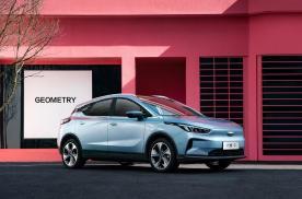 16万级纯电SUV最优选——几何C上市,补贴后12.98万起