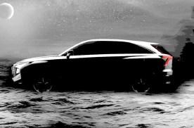 哈弗发布旗舰SUV预告图  将在上海车展亮相